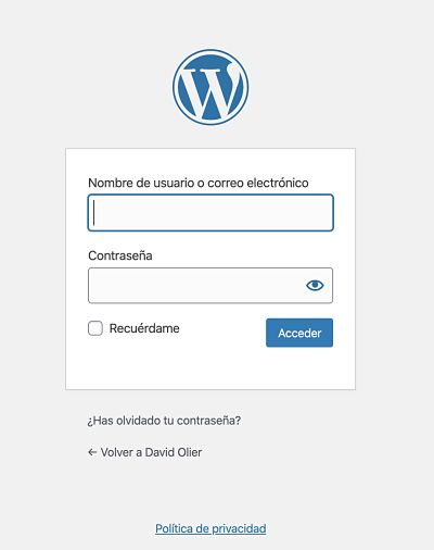 Como acceder a WordPress wp-admin